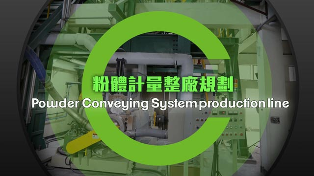 plastic compounding machine